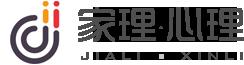 北京家理律师事务所-心理咨询机构